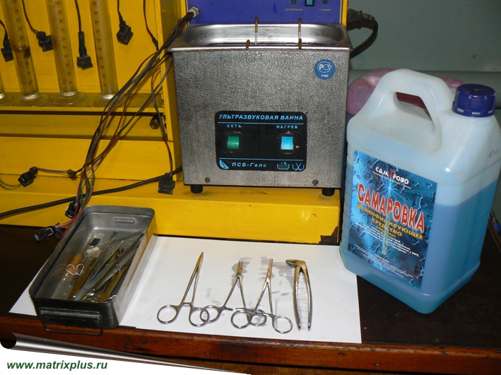 Ультразвуковая ванна медицинская для инструментов